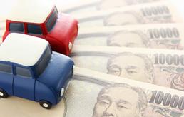 1日自動車保険と1日自動車保険の注意点
