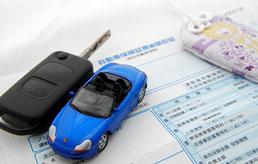 1日保険で将来の自動車保険が安くなる?