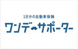 ワンデーサポーターのロゴ