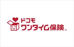 ワンタイム保険のロゴ